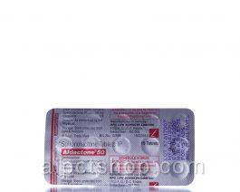 ALDACTONE (Spironolactone)50 Mg – 450 tablet